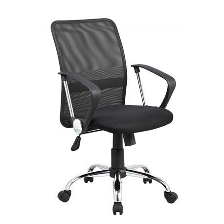 Fotel biurowy Lipsi czarny-22466